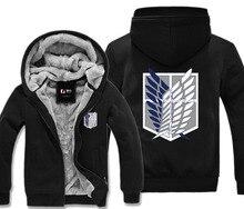 Ataque em titan shingeki não jaqueta kyojin arranhado velvet hoodies suéter cosplay anime traje para casais jaqueta de inverno