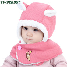 Fashion Baby Hats with Dog Ear Crochet Children Winter for Girls Cotton Warm Scarf Collar Plus Velvet Knitted Beanie Cap
