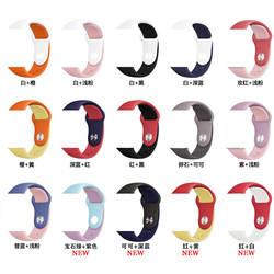 Klfs Цветной силиконовый чехол для apple iWatch band1 на возраст 2, 3, 4, двухцветные спортивные монохромный силиконовый mix ремень
