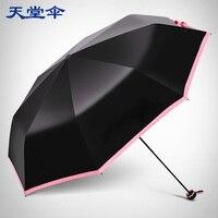 Paradise umbrella UV sunscreen sun to strengthen the black rubber double folding umbrella umbrella girl