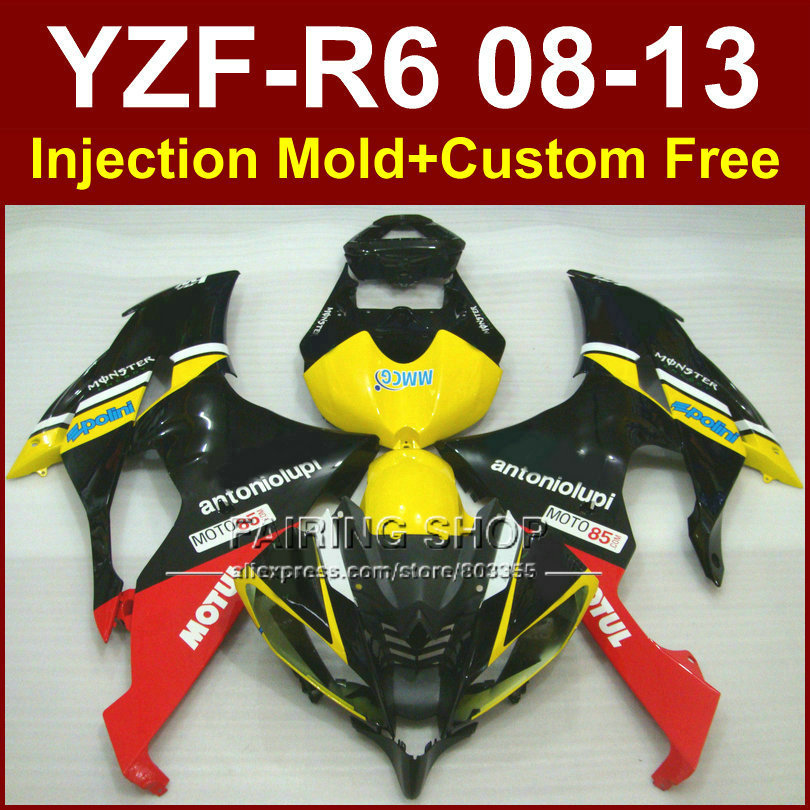 Injection mold Moto 85 fairings for YAMAHA 2008 2009 2011 2013 YZF-R6 yellow black body parts YZFR6 08-13 ABS plastic YZF1000 R6 household product shell plastic injection mold