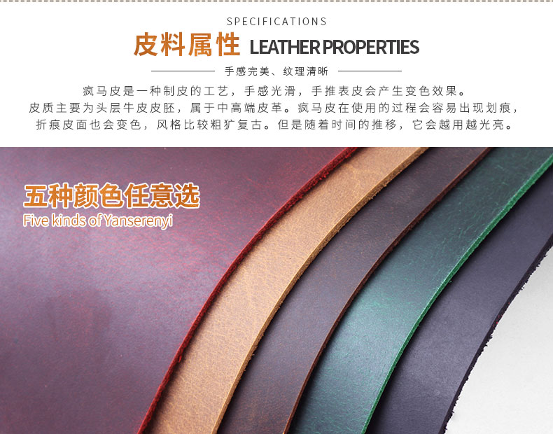 Diy handmade top layer leather five color crazy horse tanned leather material 2mm in Genuine Leather from Home Garden