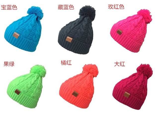 0cce4b88 Gsou snow windproof warm ski hats for men and women skiing hats  mountain-climbing hats male female snowboarding caps multicolor