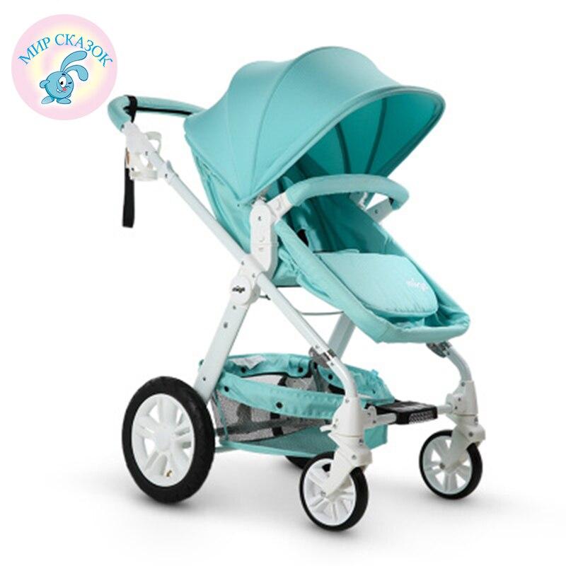 Russie livraison gratuite poussette Bébé poussette haute paysage peut s'asseoir ou de s'allonger poussette léger bébé poussette roues pneumatiques