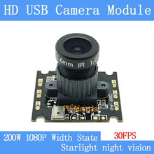 все цены на PU`Aimetis Industrial 1080P Full Hd MJPEG  30FPS USB camera module starlight night vision wide dynamic 2MP support audio Linux онлайн