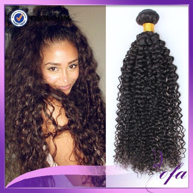 7a Grade Aofa Brazilian Afro Kinky Curly Hair Bohyme Brazilian Human