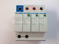 [ZOB] Hagrid SPN415D surge protection device 4 15KA T2 grade imported 3P+N lightning surge