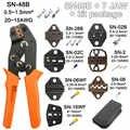 압착 펜치 SN-48B 7 jaw for 2.8 4.8 c3 xh2.54 3.96 2510 pulg/tube/insuated terminals kit bag 전기 클램프 브랜드 도구