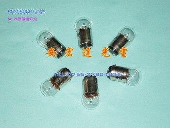 Lâmpada de microscópio hosobuchi op2105k6v2a