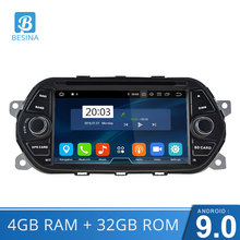 In Dash Android 9.0 Car DVD Player For Fiat Tipo Egea 2015 2016 2017 Auto Radio RDS WiFi Stereo GPS Navigation Bluetooth 4GB RAM