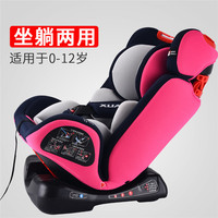 Baby safety car seat can sit reclining child car seat portable seat retractable Isofix interface 0 12 years old baby car seat