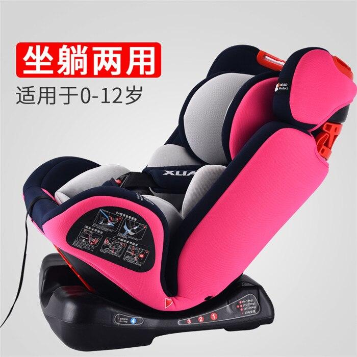 Siège auto bébé sécurité peut s'asseoir inclinable siège auto enfant siège portable interface Isofix rétractable 0-12 ans siège auto bébé