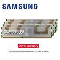 Samsung 4GB 8GB 16GB DDR3 PC3 1066Mhz 1333Mhz 1600Mhz 1866Mhz di memoria del Server 8G 16G 1333 1600 1866 MHZ ECC REG 10600 14900 12800 MB di RAM