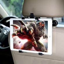 Автомобильный держатель для мобильного телефона, планшета, ПК, подставка на заднее сиденье, держатель для подголовника, поддержка аксессуаров для gps DVD iPad 1/2Mini pro