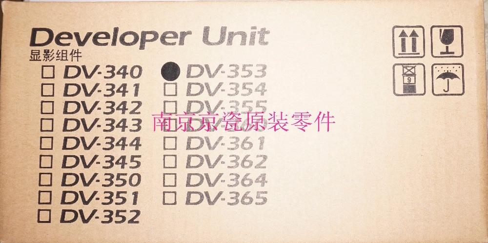 New Original Kyocera DEVELOPER UNIT 302LW93010 DV-353 for:FS-3920DN 3925D 3040MFP 3140MFPNew Original Kyocera DEVELOPER UNIT 302LW93010 DV-353 for:FS-3920DN 3925D 3040MFP 3140MFP