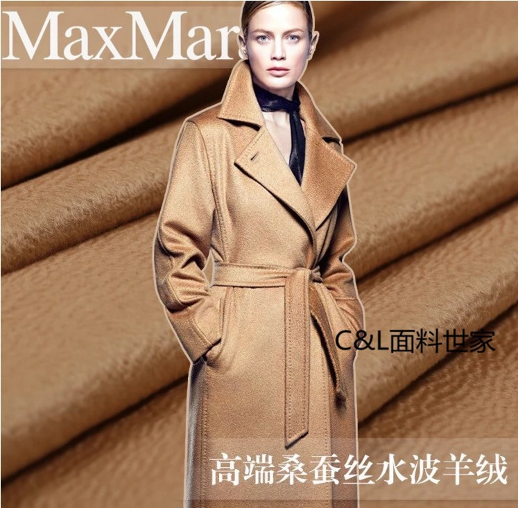 Luxury double sided silk water ripple cashmere fabric Australian wool coat double sided wool fabric cashmere cloth 17 colors