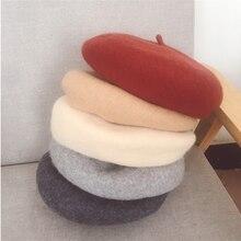 Дешевые модные новые женские шерстяные одноцветные береты, женские шапки, зимние универсальные теплые шапки для прогулок, 17 цветов