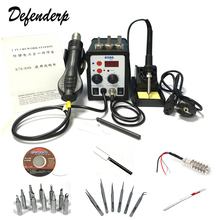 UYUE 8586 700W Hot Air Gun Soldering Station 220V/110V EU Plug 60W Soldering Iron With Free Gifts