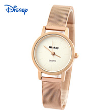 DISNEY Top Brand Woman watches Fashion Ladies Crystal Clock Black dress Gold Luxury Women Rhinestone Diamond