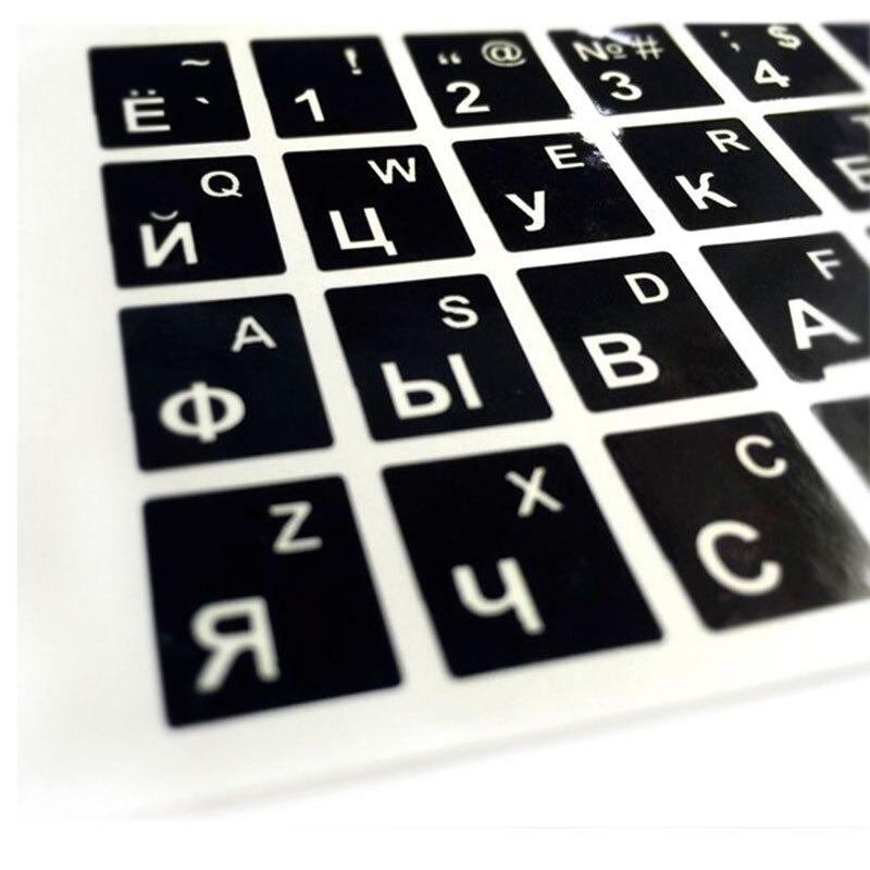 10 PCS Russian English French PC Keyboard Sticker PVC Matte Glossy Alphabet Layout Notebook Laptop PC Desktop Keyboard Sticker in Laptop Skins from Computer Office