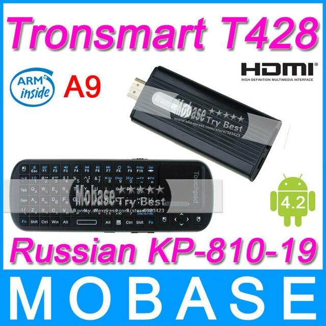 [Russian KP-810-19 Air Mouse] Tronsmart T428 Quad Core TV Box Android 4.2 Mini PC RK3188 Cortex-A9 1.8GHz 2G/8G BT HDMI WiFi
