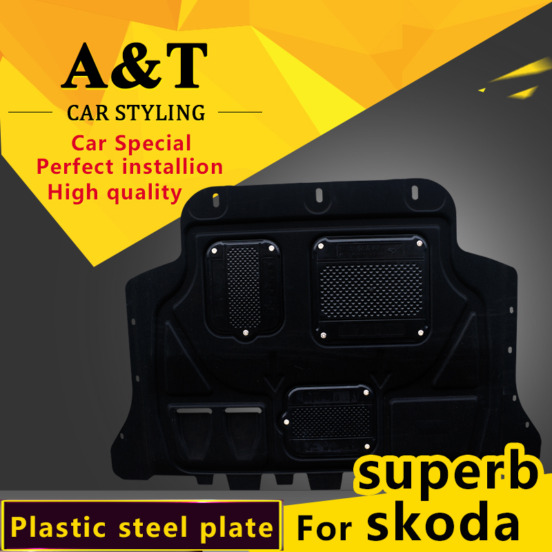 car styling For skoda superb Plastic engine guard 2016 For superb Engine skid plate fender alloy steel engine guard Car Accessor