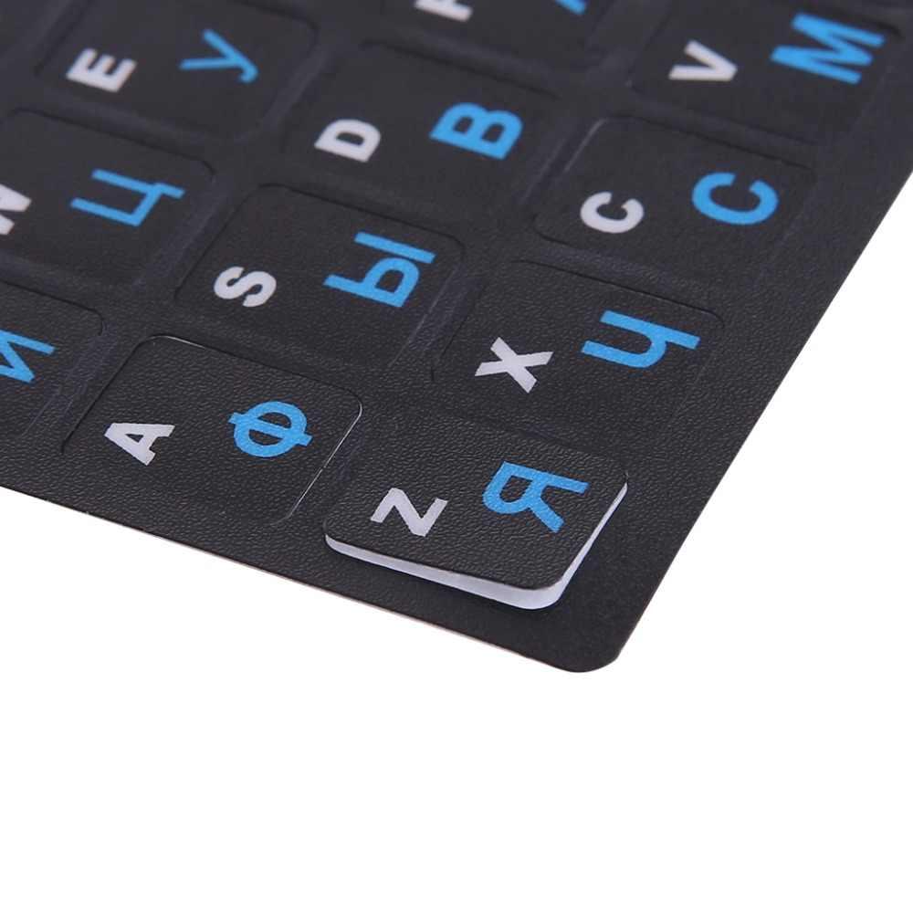 Wodoodporna matowa pcv rosyjska klawiatura naklejki ochrony dla stacjonarnego Notebook