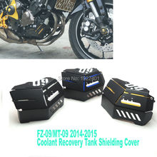 Coolant Recovery Tank Shielding Cover For Yamaha MT-09 FZ-09 MT FZ 09 MT09 FZ09 2014 2015 High Quality CNC Aluminum