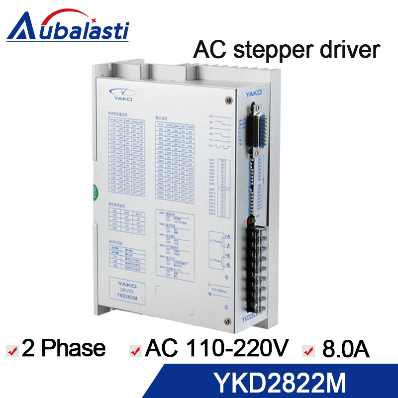 2 phase stepper motor driver YKD2822M stepping drive motor driver 8a stepper driver use for cnc engraver and cutting machine 2 phase bus digital stepper motor driver ykd2608pc 6a dc24 80v motor driver stepper driver for cnc engraver and cutting machine