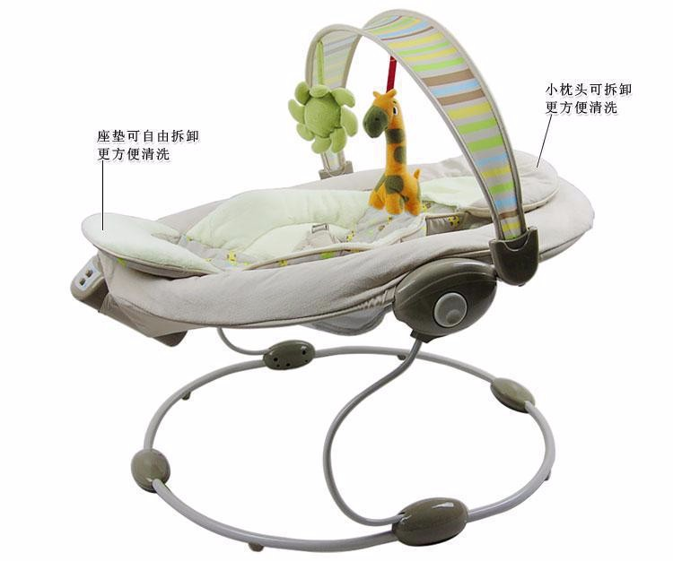 Cradle bedding functional electric baby crib mesedora para bebe baby lounger electric rocking chair baby nest CE SGS 70*55*37CM