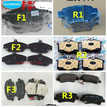 Dla Geely Emgrand 7 EC7 EC715 EC718 Emgrand7 E7 Emgrand7-RV EC7-RV EC715-RV EC718-RV EC-HB hatchback HB GC7 klocki hamulcowe do samochodów tanie i dobre opinie YLCARPART Ceramika Original car parts