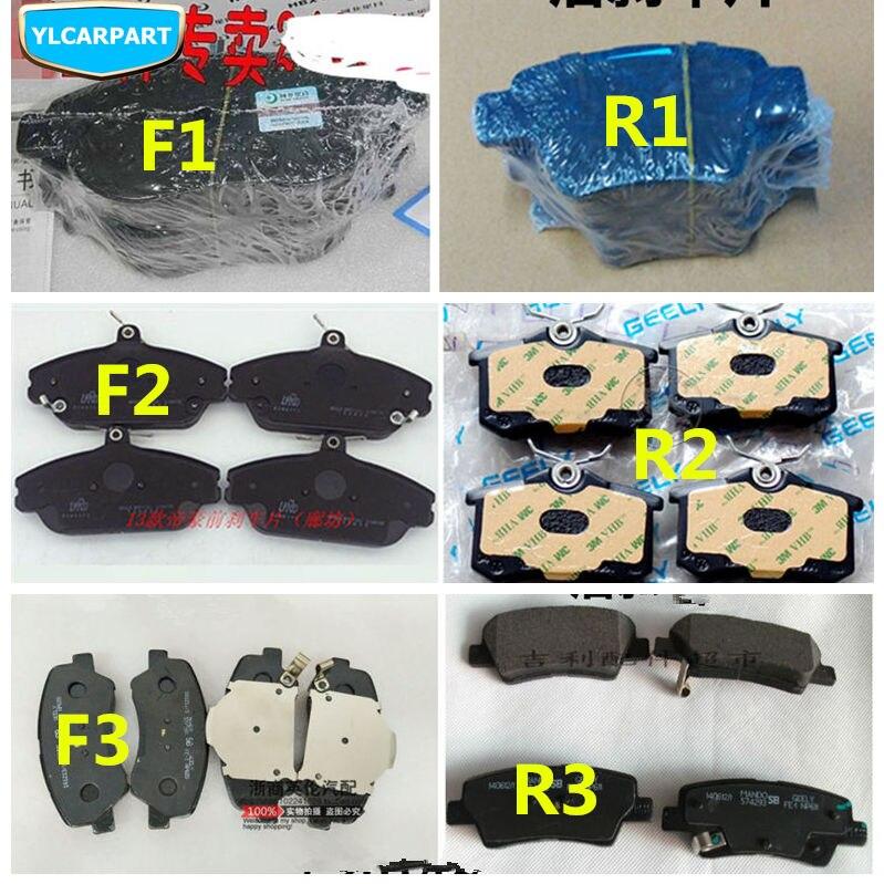 Pour Geely Emgrand 7 EC7 EC715 EC718 Emgrand7 E7, Emgrand7-RV EC7-RV EC715-RV EC718-RV EC-HB hayon HB, GC7, plaquette de frein de Voiture