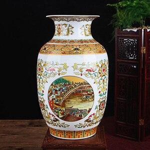 Image 5 - Керамическая ваза под старину Цзиндэчжэнь, китайские фарфоровые вазы