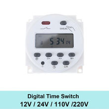 CN101A AC 220V 230V 240V Digital LCD Power Timer weekly 7days Programmable Time Switch Relay 8A TO 16A TIMER 10A CN101 mini(China)