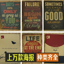 Motivational Typography Life Quotes Poster Home Decor Matte Kraft Paper Vintage Poster(China)