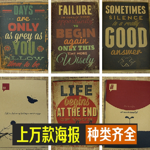 Motivational Typography Life Quotes Poster Home Decor Matte Kraft Paper Vintage Poster
