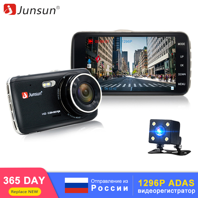Junsun H7 Car DVR Camera Dual Lens 4 0 Full HD 1296P Register Video Recorder Registrator
