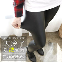 Add Velvet Maternity Pants With Support Belly And Adjustable Belt For Pregnant Tight PU Leather Pants