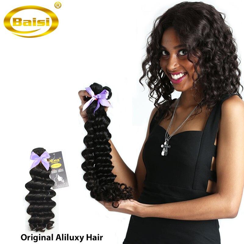 Aliluxy Company Eurasian Virgin Hair Weavehair Extensionhair