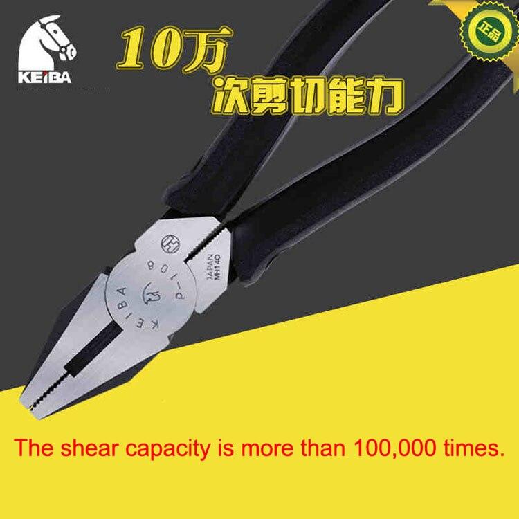 Original japon KEIBA étau P-108 200mm (8 pouces) pince de verrouillage électrique à nez plat pour couper les outils de serrage à sertir