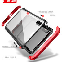 Luxury Clear Transparent Phone Case For Apple coque iPhoneX XS Bumper 7 8 Plus Glass Back Cover For iPhone XR Case iPhone XS MAX