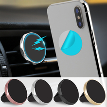 Magnetic Car Phone Holder For iPhone X 7 Samsung Xiaomi Magnet Mount Car Holder For Phone