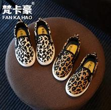 5 pairs / lot 2017 new non-slip soft loafer shoes leopard casual canvas shoes children boys and girls sports shoes