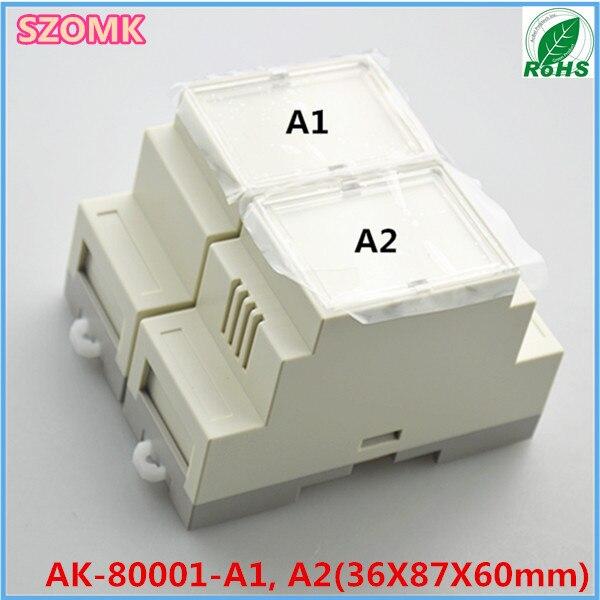 送料無料dinレールエンクロージャ(1ピース) 36*87*60ミリメートルプラスチックボックスケース電子プロジェクトボックス用diy住宅プラスチック筐体 -
