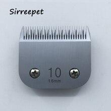 Sirreepet профессиональная машинка для стрижки собак лезвие 10 #(1,6 мм)