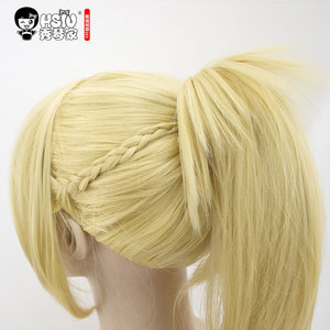 Image 2 - Hsiu alta qualidade mordred cosplay peruca fate/apocrypha traje jogar mulher perucas adultas dia das bruxas anime jogo cabelo