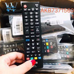 Image 4 - Sıcak satış etkinlikleri yeni AKB73715601 uzaktan kumanda uygun LG 55LA690V 55LA691V 55LA860V 55LA868V AKB73715601 akıllı TV