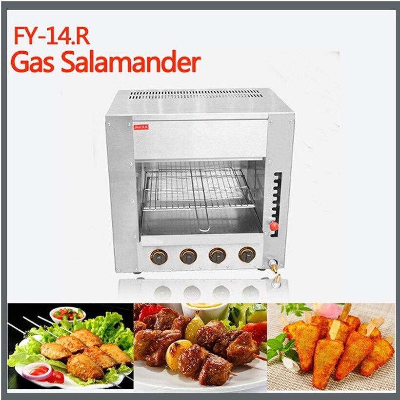 1 шт. FY-14.R газовая печь для еды курица жаровня гриль Коммерческая четыре Инфракрасная печь курица гриль машина газовый гриль
