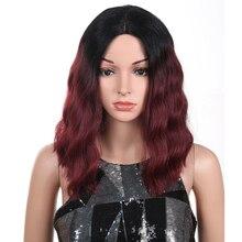 マジックヘア合成レースフロントかつら 14 インチディープ波状かつら黒オンブル赤と女性のための耐熱海ナチュラルヘアライン