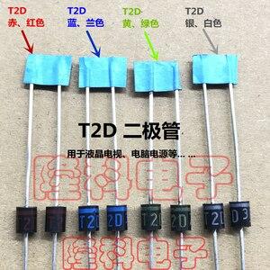 Image 1 - شحن سريع 10 قطعة/الوحدة T2D ديود اللون حلقة امدادات الطاقة